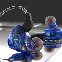 【新款私模】将声X2运动型绕耳式耳麦重低音手机有线入耳式耳机