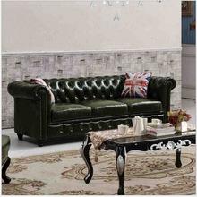 中村创意美式真皮拉扣沙发单双三人组合沙发复古头层牛皮客厅沙发