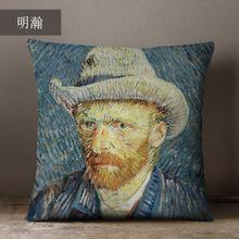 梵高油畫抱枕抽象文藝靠背沙發靠枕穆夏美麗的姑娘向日葵抱枕套