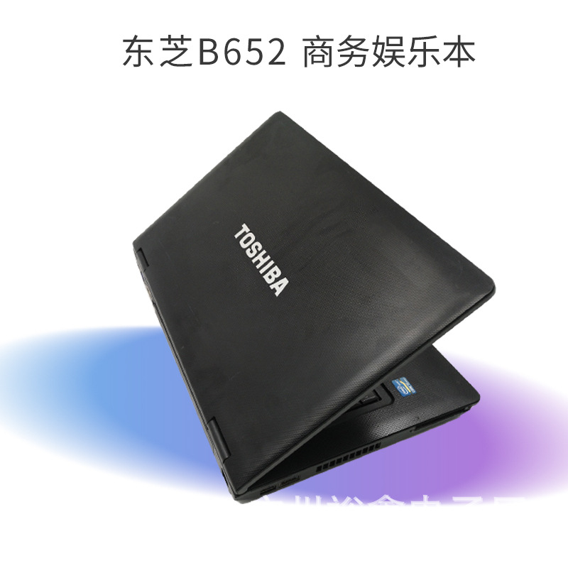 Suitable for Toshiba second-hand B552/B6...