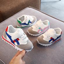 速卖通爆款女童运动鞋男童软底防滑单鞋儿童宝宝学步鞋baby shoes