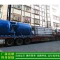 供应自来水过滤净化设备 大型反渗透设备 大型工业纯水设备