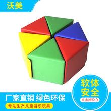 儿童软体组合彩色玩具三角亚克力宝宝幼儿园镜子早教?#34892;?#36259;味游镜