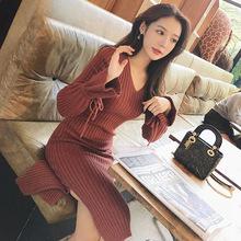 2019初秋裝新款韓版修身長款毛衣裙過膝內搭針織包臀打底連衣裙女