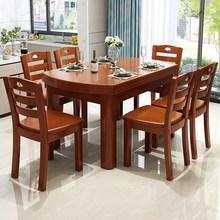 实木餐桌 橡胶木餐桌组合 伸缩餐桌 折叠餐桌 小户型餐厅家用饭桌
