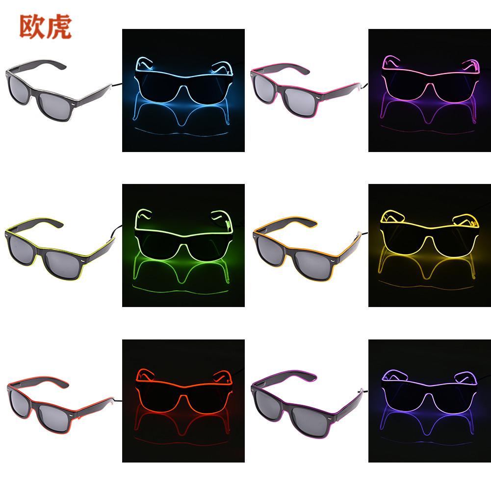 廠家直銷el冷光發光眼鏡批發 熒光舞會派對dj蹦迪LED雷朋墨鏡定制