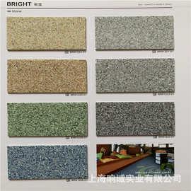 LG彩宝PVC塑胶地板革lg木纹塑料地胶韩国进口地热地暖用商场