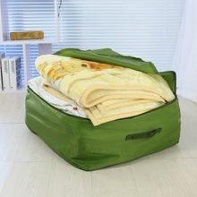 防潮流行的手提箱包装棉被子收纳袋放衣柜子储物今年整理牛津布料