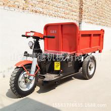 工地電動手推灰斗車 小型自卸翻斗車 農用三輪自卸清糞車價格