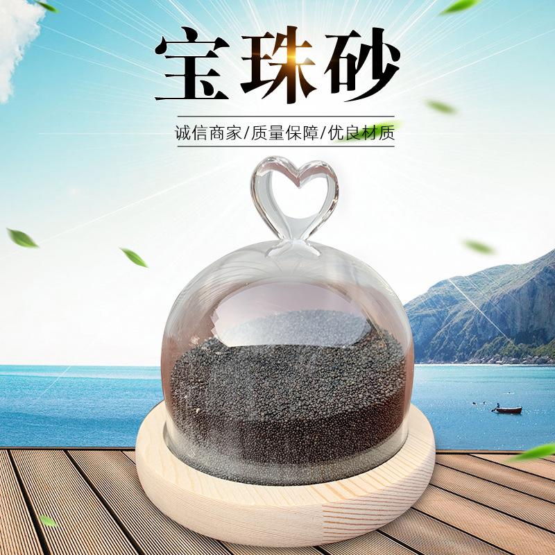 消失模铸造用新型环保宝珠砂 电熔陶粒砂 热膨胀率低 耐高温侵蚀