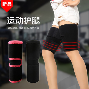 Sports protective thigh breathable wicking protective gear protective basketball muscle strain sports leggings source factory spot wholesale