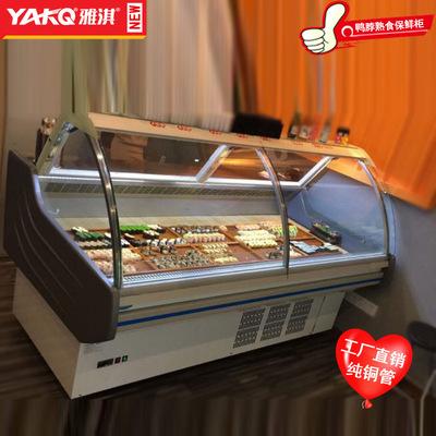 熟食展示冷藏柜 风冷雅淇2米掀盖凉菜冰柜玻璃前后开门水果保鲜柜