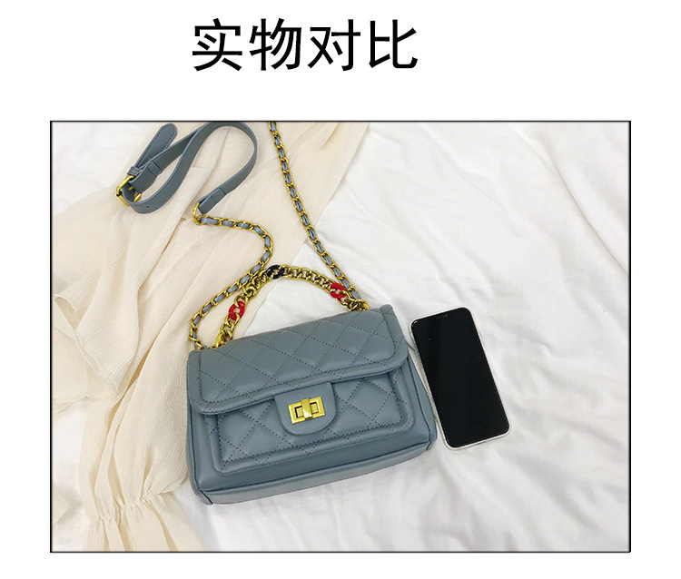 Korean version of the rhombic chain solid color shoulder small square bag NHXC146463
