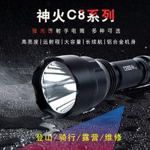強光遠射手電筒送電池戶外騎行探險鋁合金LED3檔手電筒野營中國大