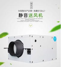 YIYONGDA/易永達 換氣扇 室內新風系統 靜音 家用抽風機 排氣扇