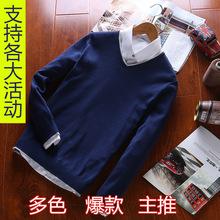 純棉毛衣男士純棉V領針織衫薄款毛衣韓版修身套頭線衫長袖打底衫