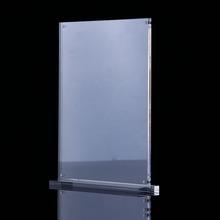 工厂直销A4A5台卡 双面T型亚克力桌面台卡 透明亚克力展示架台牌