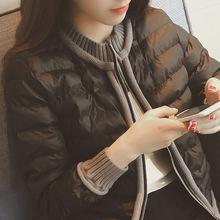 韓版2019新款冬季小款修身棉衣女短款加厚小棉襖顯瘦短裝棉服外套