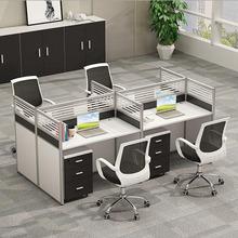 办公屏风卡位6人位 简约4人办公桌隔断工位 广州办公家具生产厂家