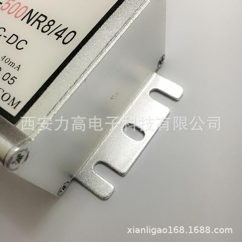 12X-500NR8I40(5)
