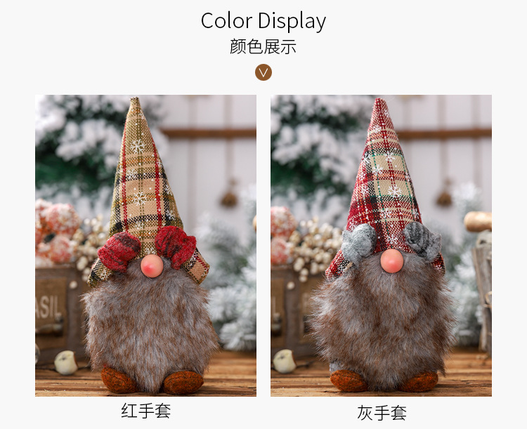New Christmas Decoration Snowflakes Covering Eyes Faceless Doll Standing Puppet Decoration Old Man Decoration NHHB182588