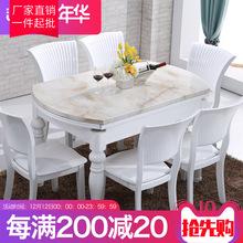 大理石餐桌椅圆形现代简约伸缩折叠组合实木圆桌小户型家用饭桌子