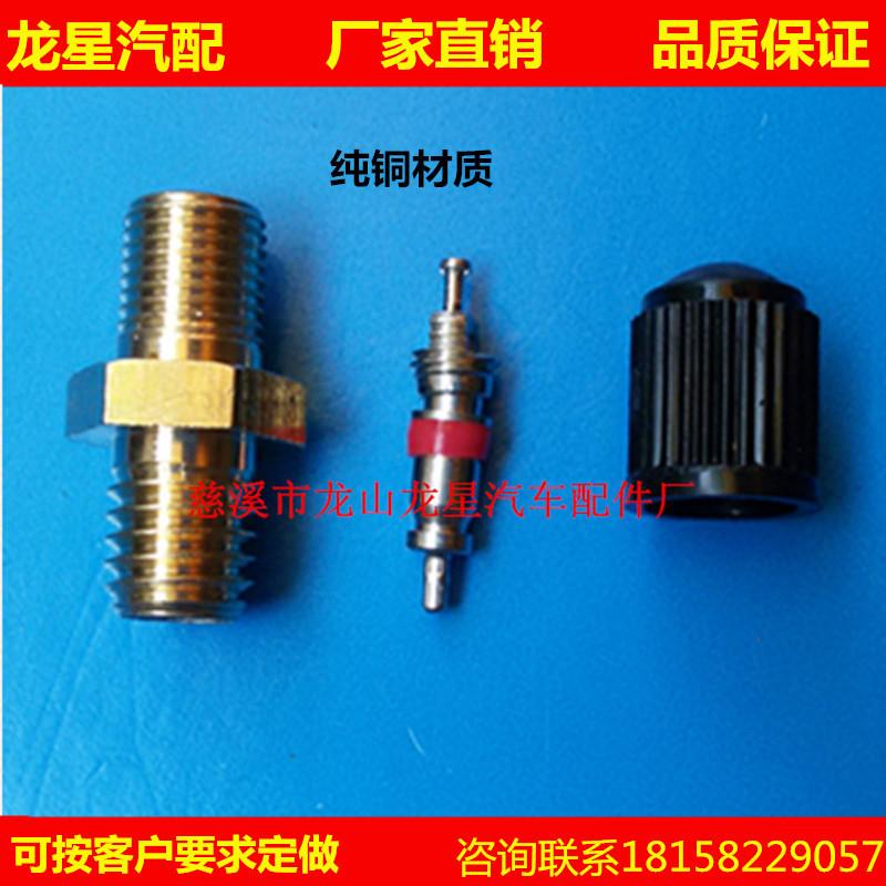 厂家直销多用途六角咀铜充气阀门液体压力容器汽门芯M8螺牙气门嘴