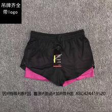 UA BRAV运动短裤女跑步健身外搭防走光速干宽松显瘦薄款三分裤