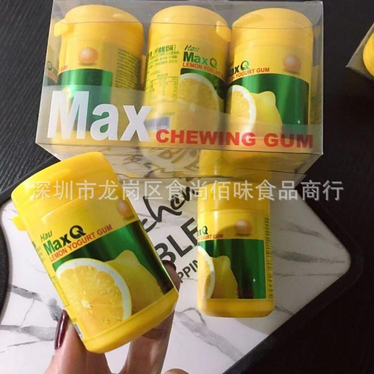 批发 台湾原装进口统一Hau MaxQ柠檬味蛮牛无糖口香糖55g 6瓶一盒