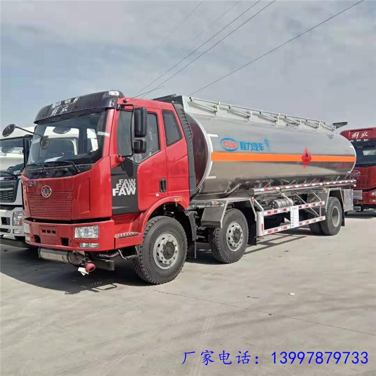安徽运油车厂家直销 解放铝合金油罐车报价 铝合金运油车批发