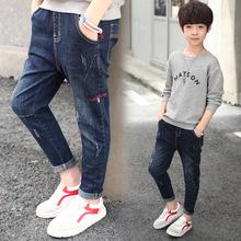 Quần áo trẻ em quần jeans xuân 2019 Quần trẻ em Hàn Quốc mới trong quần lớn cho bé co giãn màu rắn mùa xuân và mùa thu Quần jean