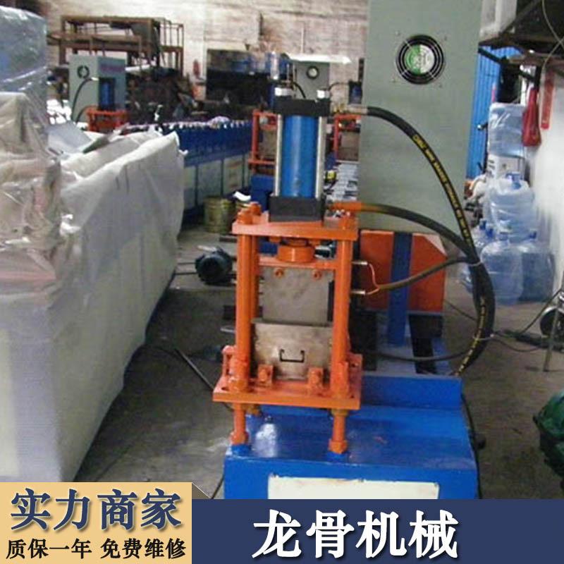 厂家直销龙骨生产设备龙骨成型机三角龙骨机轻钢龙骨机机械设备
