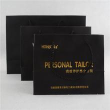 现货黑卡牛皮纸袋 手提珠宝礼品包装纸袋 饰品袋定做以质量为标准