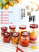 乐博自动瓶腌酒器坛子酵素排气酿泡菜泡玻璃1个罐透明储物罐