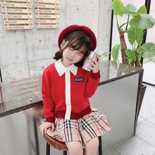 2019新款秋季韓國韓版童裝學院風開衫男童女童款開衫毛衣