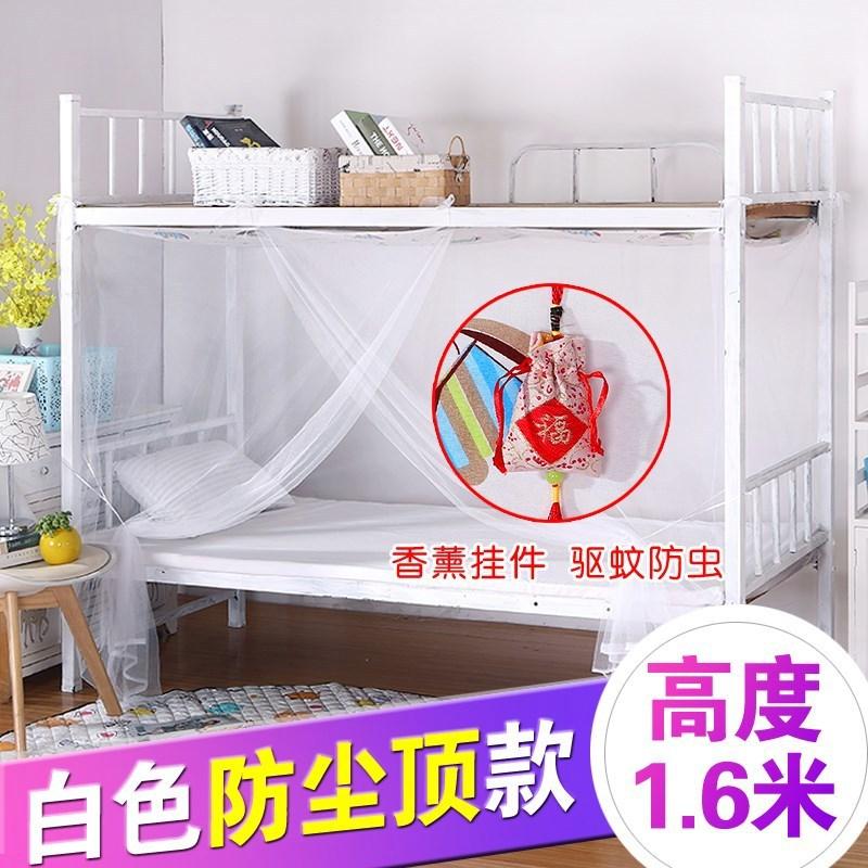 蚊帐.2米学生宿铺l拉链一1舍上铺 下米二床上下床蚊帐1.0m单人1 o
