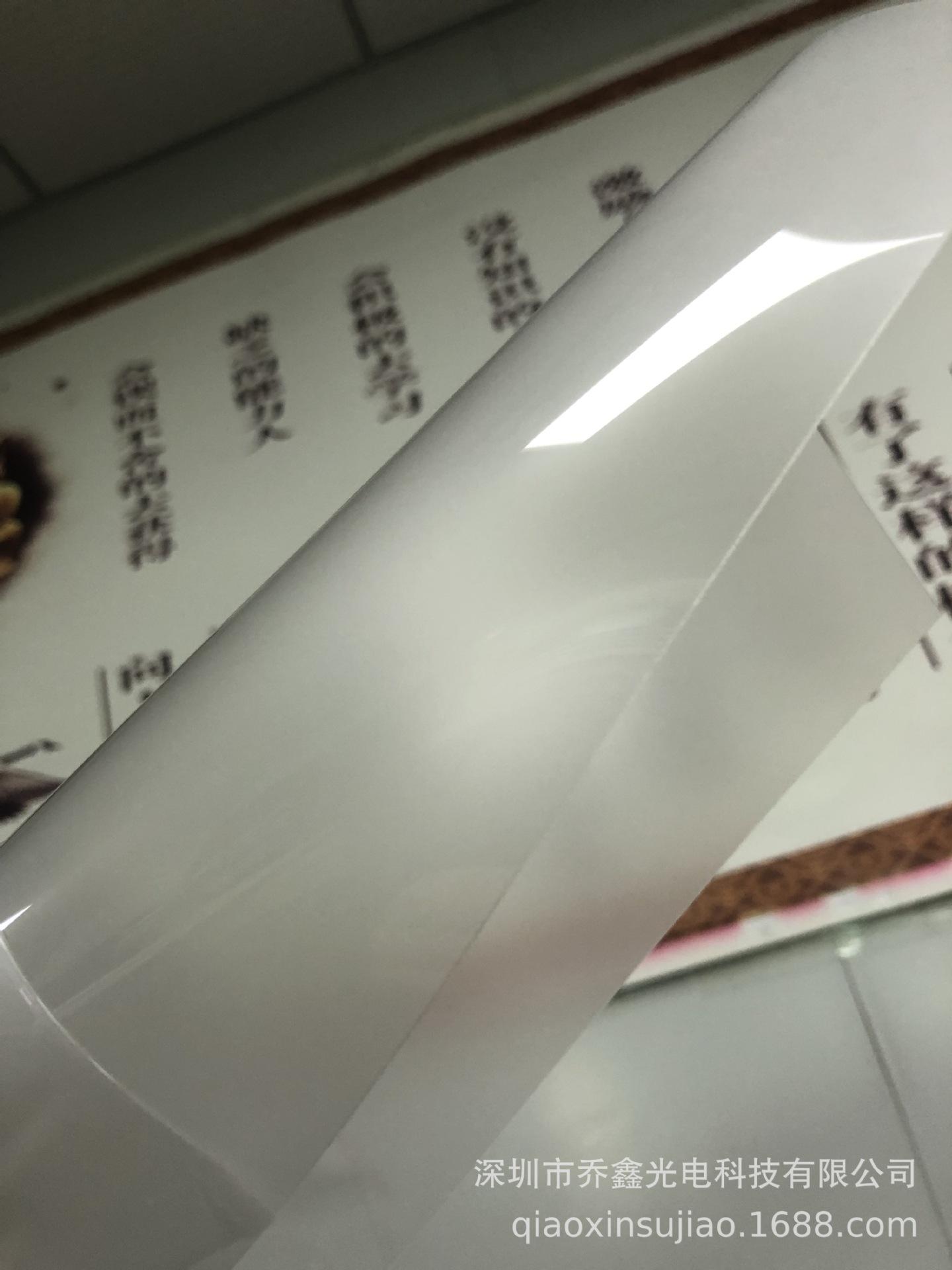 特价批发美国GE防刮花 透明 磨砂pc 雾面pc 薄膜HP60s 0.38mm
