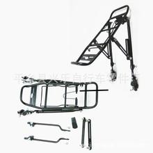 铝合金可调节后货架 自行车后衣架 单车行李架 碟刹V刹可用
