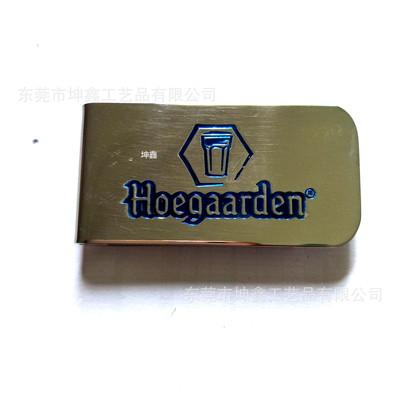 厂家定制 烤漆滴油不锈钢钱夹 拉丝金属钱夹 不锈铁钞票夹