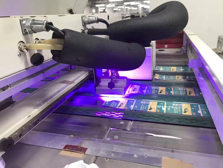 uv紫外线灯_厂家leduv水冷固化机uv紫外线灯标签印刷喷码机不干胶uv固化