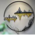 新中式创意现代家居墙上挂饰抖音书房背景墙装饰品假山玄关壁挂件