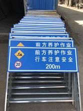 前方施工现场道路指示标志牌全膜反光牌交通安全警示牌折叠施工牌