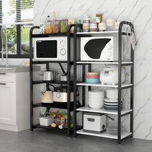 厨房置免打孔微波炉烤箱落地加厚家用多层锅架省5层黑色收纳储免