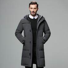 羽絨服男冬季新款休閑男裝輕薄上衣韓版修身白鴨絨連帽中長款外套