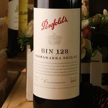 澳洲進口紅酒干紅2014年奔富bin128干紅葡萄酒 批發零售 量大從優
