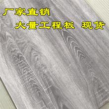 正品全新強化復合地板7-8mm工程木地板廠家直銷特價0.8環保個性
