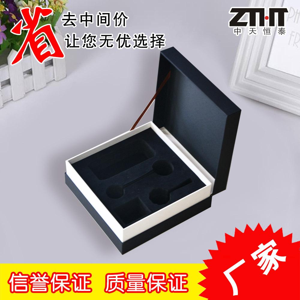 包装盒定做高档创意天地盖包装盒?#24425;?#21697;包装盒精品包装礼品盒设计