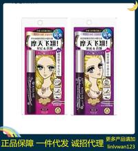 日本正品進口 奇士美Kissme防水纖長 濃密睫毛膏6g 卷翹 防暈染