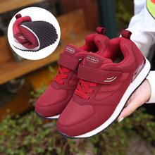 新款老人鞋妈妈鞋春秋款女鞋运动鞋防滑老年健步鞋跑步鞋舒适休闲