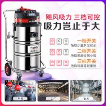3600W工厂车间用吸尘器吸金属粉尘用220V干湿两用工业吸尘器